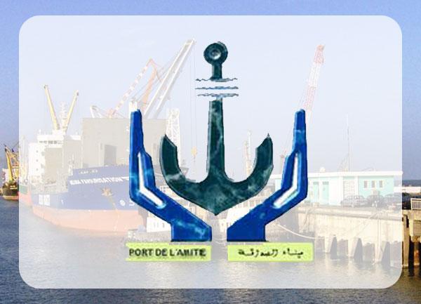 Partenaires internationaux port autonome de dakar - Recrutement port autonome de dakar ...