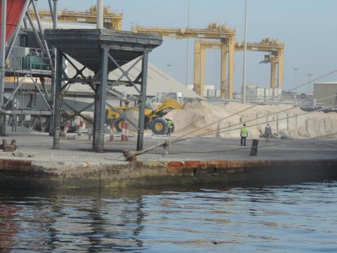 Visite virtuelle port autonome de dakar - Recrutement port autonome de dakar ...